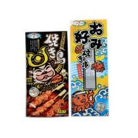 Buy cheap Three-Side-Seal Flat Pouches - Bottom Load - Yakitori Bag - 80g from wholesalers