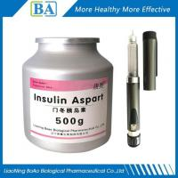 Buy cheap Hot Collection Medicine Grade Insulin Aspart Powder API from wholesalers