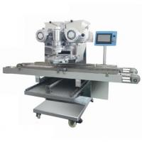 Quality DH-BA900 Multifunctional filling row machine for sale