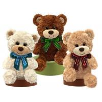 "China Bear Plush #1225 Coconut, Cocoa, & Oatie 10"" sitting 3 asst wholesale"