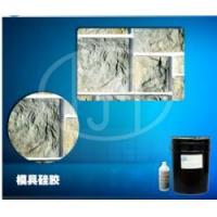 Quality Cement building culture stone mold rubber for sale