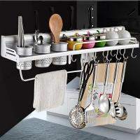 Quality Household storage rack Aluminum Kitchen storage rack for sale