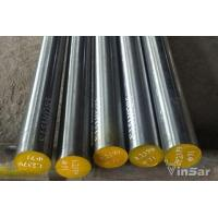 China Forged Steel AISI S7 FORGED TOOL STEEL BAR on sale