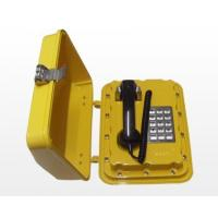 Quality Proof phone AFT-BG-16 for sale