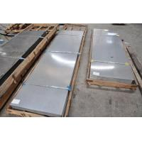Buy cheap Stainless steel belt from wholesalers