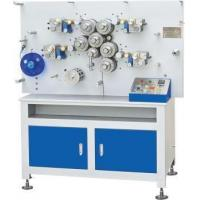 Quality Textile Fabric Rotary Printing Machine/Four-colors Double-side High-speed Rotary Label Printing Mach for sale