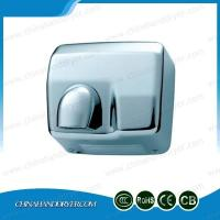 Quality Popular Hand Dryer Blower Automatic Sensor Stainless Steel World Dryer Airfoce Hand Dryer for sale
