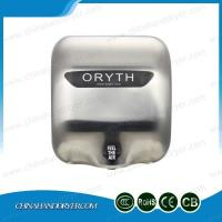 Quality Commercial Premium Hand Dryer Fast Drying 100m/s Hygiene for Washroom for sale