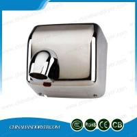 Quality Heavy Duty Commercial Warm Air Supply Stainless Steel World Dryer Hand Dryer in Restroom for sale
