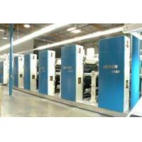 Quality USED PRINTING PRESSES 1150 - NEW Beiren 3850 Commercial Web Offset Press for sale