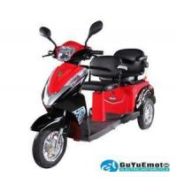 China GY-T409 Hot Sale 3 Wheel Electric Mobility Scooter 48V20AH Tricycle,Electric Mobility Chairs With Do on sale