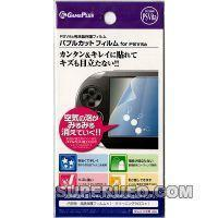 China Gameplus screen protectors on sale
