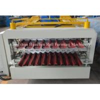 Professional Double Layer Roll Forming Machine / 380v Wall Panel Roll Forming Machine