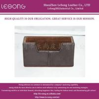 China LS1408 Brown Leather Name Card Holder Box on sale