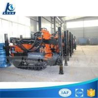 Quality 150m 180m 200m 260m Depth Diesel Engine Hydraulic Crawler Mounted Water Well Drilling Rig for sale