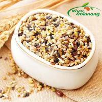 Quality Grains Mix Assorted Grain Bulk Nutritious Convenient Mixed Cereal without Additives. for sale
