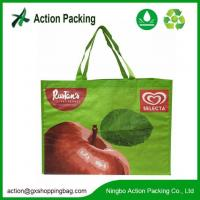 Quality Laminated PP Woven Bags with Custom Print for sale