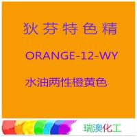 Between water and oil color concentrate Orange-12-WY