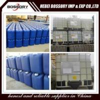 Quality Glacial Acetic Acid with CAS NO 64-19-7 for sale