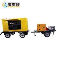 Quality Gasoline Pump for Sludge Water with Trailer for sale