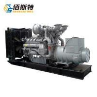 Quality Perkins Series Electric Power Generator Set 8--260kw for sale