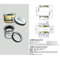 Quality Light mechanical seal 104/108 for sale