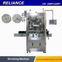 Dropper Cap Shrink Wrapping Machine