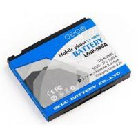 China LGIP-580A LGIP-580A Mobile Phone Battery for LG on sale