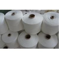 Quality Spun Polyester Yarn Yarn Products for sale