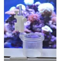 Buy cheap Rimless & Rimmed Feeder Reviews from wholesalers