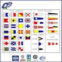 Quality international code boat signal flags for wholesale for sale