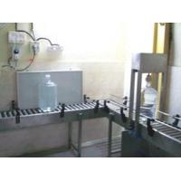 Quality Automatic Jar Filling Machine for sale