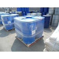 Quality Fixing Agent Special For Emerald Blue RH-NB-2011 for sale