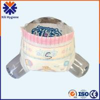 Distributor Wanted OEM Baby Diapers