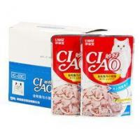 Buy cheap Large Capacity Aluminum Foil Stand Up Pouches With Window Meat Packaging from wholesalers