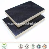 Quality 3mm / 30mm Okoume Film Faced Marine Plywood Sheet for sale