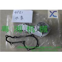 Quality Water Pump Name:4FE1 Water pump for sale