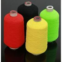 Rubber Covered Yarn LQE002