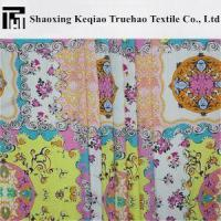 Quality Polyester Wool Chiffon Fabric for sale