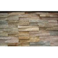 Quality Stone Material culture stone & slate-JHCS08 for sale