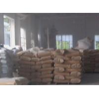 Quality Barite for sale