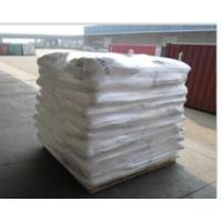 Quality Supper Chemical EDTA-2Na for sale