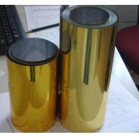 China Gold Metalized PVC Film on sale