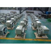 Buy cheap 50hz 3000rpm 3 Phase AC Generator Self Exciting 100% Copper Wire from wholesalers