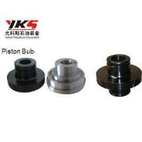China Mud Pump Piston Made from Thiakol Rubber or Polyure-thane wholesale