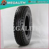 Quality Truck and Bus Radial Tyres(TBR) Y601 for Heavy Duty Truck Tires 12R22.5 for sale