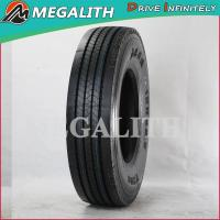 Quality Truck and Bus Radial Tyres(TBR) Y209 for All Steel Radial Truck Tires 12R22.5 for sale