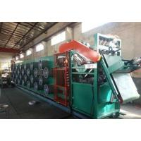 Suspension Batch Off Plant Rubber Sheet Cooling Machine