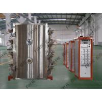 Buy cheap All kinds of special glass art more arc ion coating machine from wholesalers