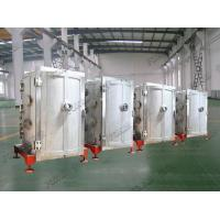 Buy cheap Elegant crystal ornament special arc ion coating machine from wholesalers